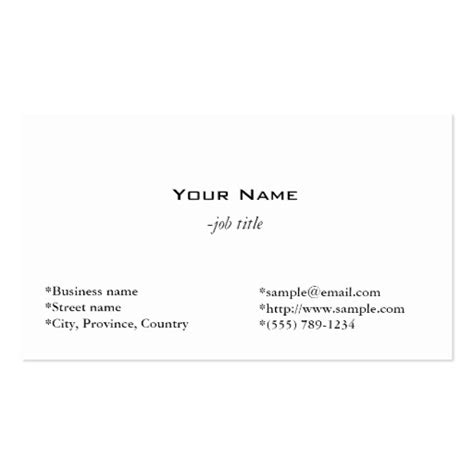 Plain White Business Card Template by Plain Simple Sided Standard Business Cards Pack