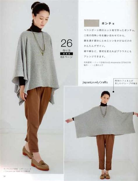 pattern of clothes in english easy straight stitch sewing looks like something that