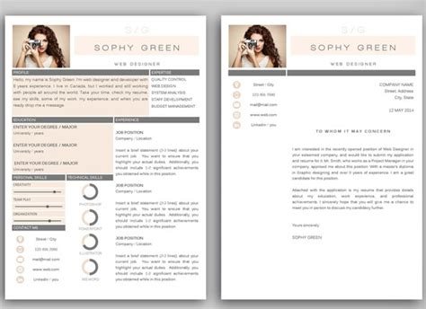 Resume Layout Exles 2016 50 Awesome Resume Templates 2016