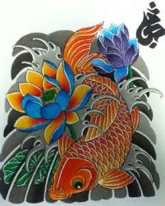 Koi Fish And Lotus Flower Horimaru Kan Koi Lotus
