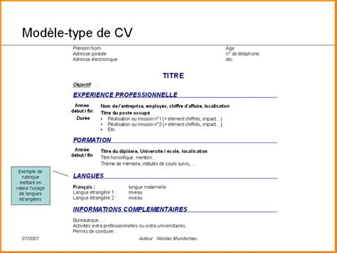 Exemple Type Cv by Cv Mod 232 Le 233 Tudiant Exemple Modele Cv Psco