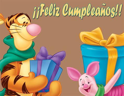 imagenes para cumpleaños gratis para descargar tarjetas de cumplea 241 os postales de cumplea 241 os gratis