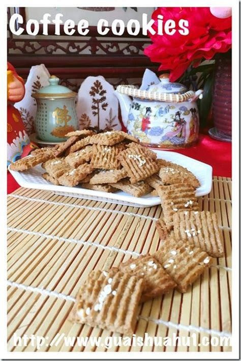 kenneth goh new year cookies 149 best images about 31 new year 2015 on