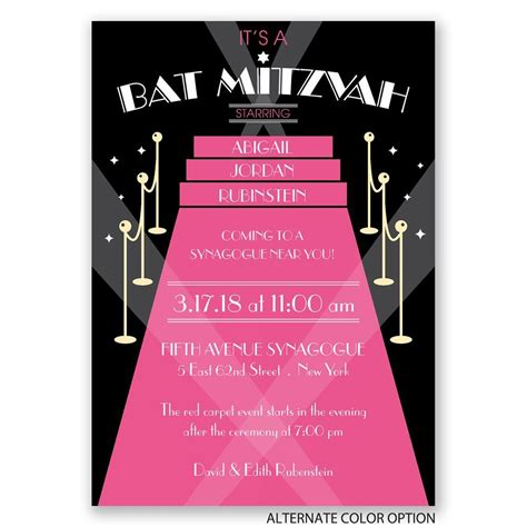 Red Carpet Bat Mitzvah Invitation Invitations By Dawn Bat Mitzvah Invitation Templates