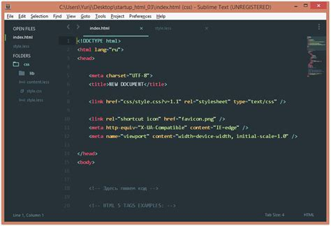 sublime text 3 brackets theme brackets ftp софт
