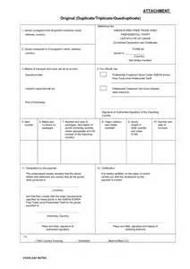 Israel Certificate Of Origin Sle Us Israel Certificate Of Origin Template