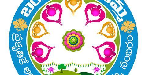 bangaru bathukamma telugu logo on saddula bathukamma