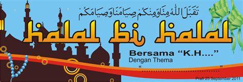 contoh desain undangan halal bihalal contoh isi undangan