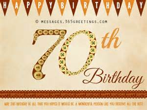 happy 70th birthday wishes 365greetings