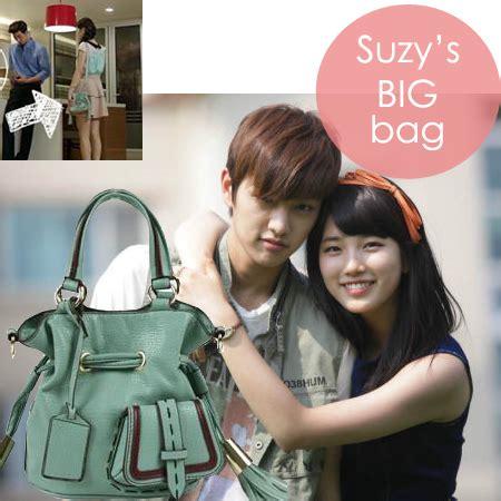 Suzy Puppy Bag kpop bag polaris galore