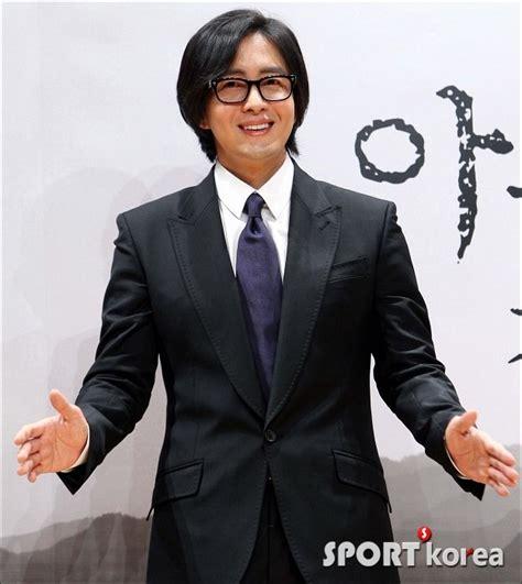 In Cheongdam Dong Vol 1 pantip a8355179 ผ ชายในตำนาน gt gt gt bae