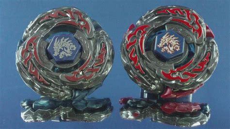 Beyblade L-Drago Destructor (Hasbro) and L-Drago Destroy ... L Drago Destructor