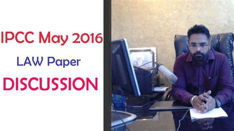 paper pattern law ipcc ipcc may 2016 law paper discussion cs paramjit singh