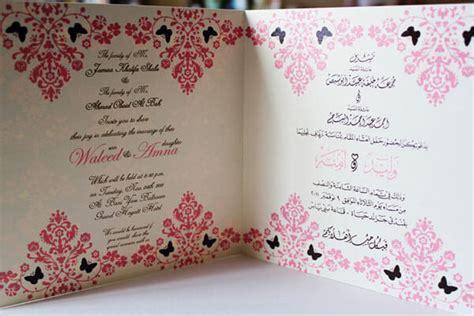 pattern undangan nikah desain undangan pernikahan islami terbaru undangan