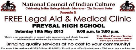 Preysal High School in Preysal - ID 957 Legal Aid Clinic In Jamaica