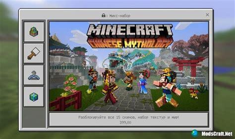 minecraft full version free download pe download minecraft pe 1 0 6 full version download mcpe