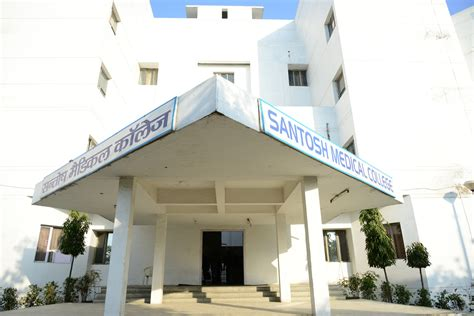 Mba Colleges In Ghaziabad With Fee Structure by Santosh Ghaziabad Images Photos