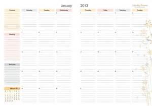 calendar cover page calendar template 2016