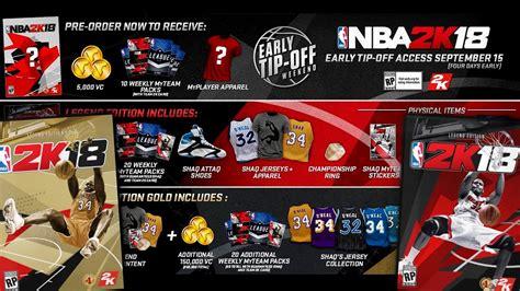 8 Bonuses Of Getting Really by Nba 2k18 Pre Order Bonuses Cover Athlete