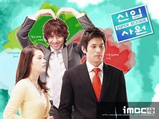 film mandarin lucu sinopsis drama korea taiwan dan mandarin sinopsis