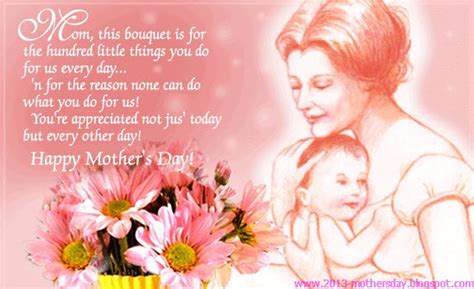 latest mother s day cards mother s day cards hd wallpapers 3d for free happy new