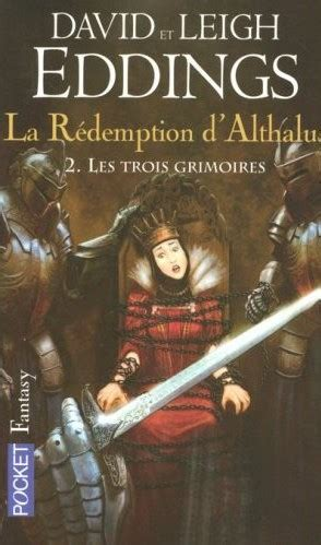 0002261847 the redemption of althalus la r 233 demption d althalus the redemption of althalus