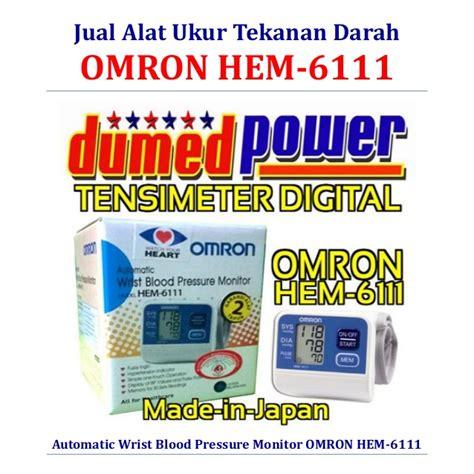 Tensimeter Omron Hem 6111 jual tensimeter digital omron hem 6111 murah
