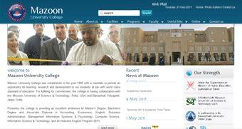 Mba Mazoon College study in oman top universities in oman oman mazoon
