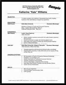 fast food resume exle fast food worker resume sle