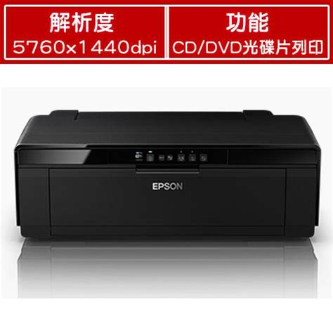 Epson Surecolor Sc P407 Print A3 by Epson A3大尺寸印表機 Surecolor Sc P407 印表機 掃描器專館 Eclife良興購物網