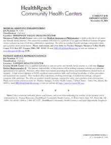 Phlebotomy Resume Cover Letter phlebotomy cover letter hr resume cover letter samples email cover