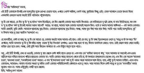 Sad love letter sample in hindi altavistaventures Image collections