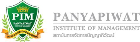 The Goodman Institute Of Investment Management Mba Bursary by International College Panyapiwat Institute Of Management