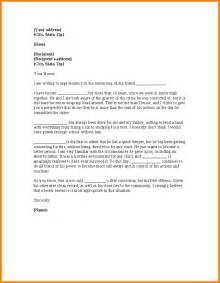 Custody Letter Format by 7 Character Reference Letter For Child Custody Exles