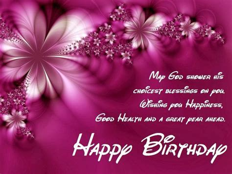 Imagenes De Happy Birthday Wife | mejores 52 im 225 genes de birthday wishes for friend en