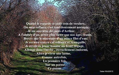 Le Dormeur Du Val Date by Le Dormeur Du Val