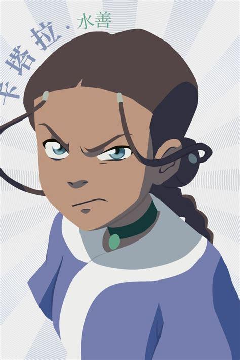 avatar   airbender katara tv series wallpaper