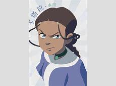Avatar: the last airbender katara tv series wallpaper ... Ipad Air 2019