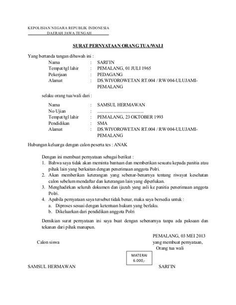format daftar riwayat hidup anggota polri berkas persyaratan tamtama