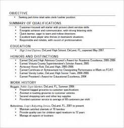 Resume Samples Editable by Product Manager Resume 7 Download Documents In Pdf