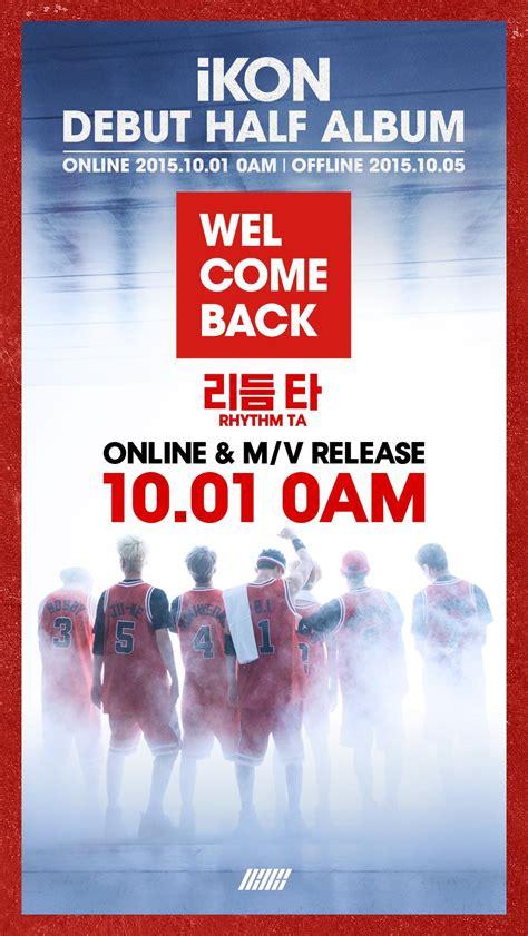 Ikon Welcome Back Debut Half Album yg ikon debut half album welcome back 리듬 타 rhythm ta