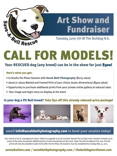A Call For Model Pets by Show Fundraiser Call For Models Minneapolis