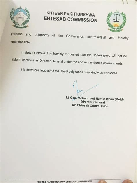 Official Letter Format In Pakistan The News Pakistan