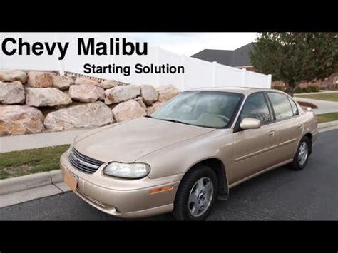 2004 chevy malibu problems engine cranks but won t start passlock 2 problem 2004
