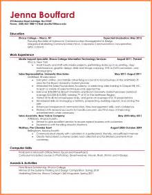11 exle of resume for college student bussines