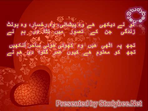 design definition in urdu ahmad faiz poetry urdu poetry sad poetry romantic poetry