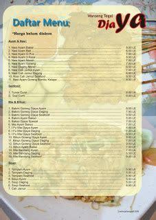 design menu in coreldraw food list menu in corel draw x4 design gadget journal