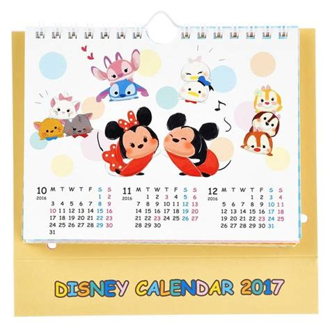 disney desk calendar 2017 pinterest the world s catalog of ideas
