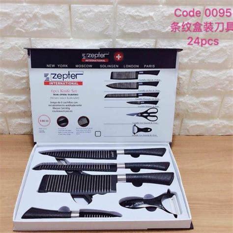 zepter gift box knife  pcs set acbshop