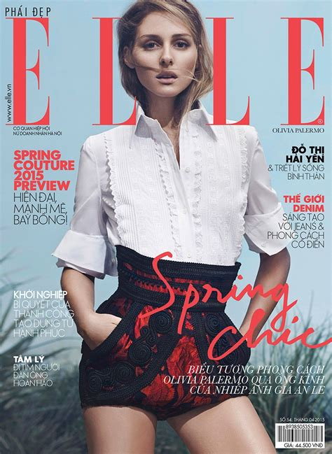 olivia palermo 2015 olivia palermo elle vietnam april 2015 photos9